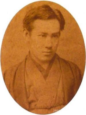 Japanese-Sword - Tadataka Mizuno