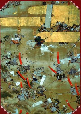 Sengoku_period_battle-285x400.jpg