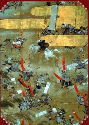 Битва эпохи Сэнгоку