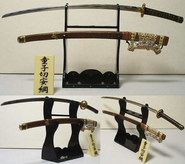До:дзигири-Ясуцуна
