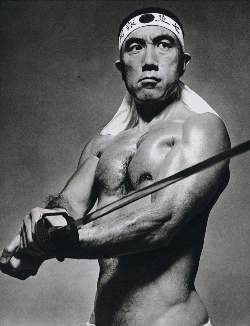 Юкио Мисима в образе.