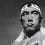 Юкио Мисима и смерть