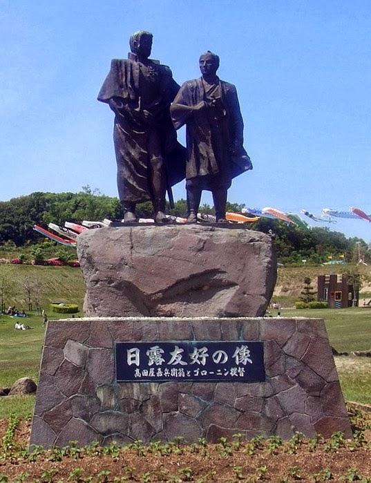 Памятник Головнину и Кахэя