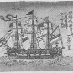 В плену у японцев: приключения мореплавателя Василия Головнина в 1811-1813 гг. (ч. 3)