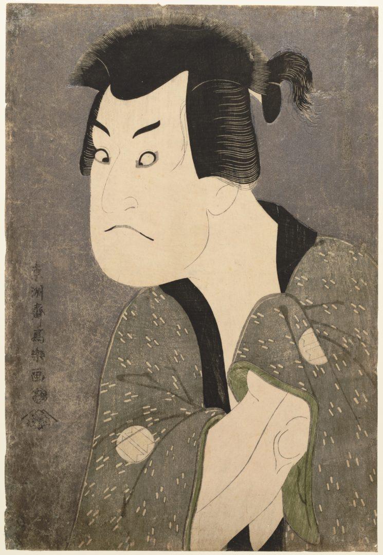 Актер Саката Хангоро III в роли злодея Фудзикава Мидзуэмона.