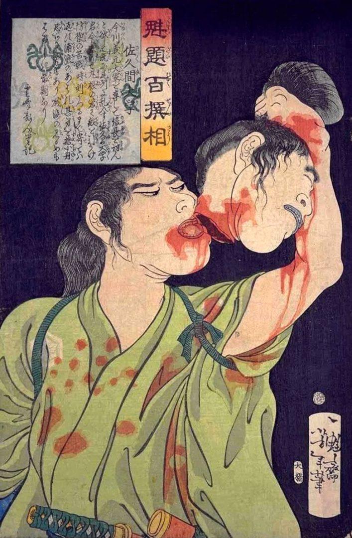 """Цукиока Ёситоси, """"Сакума Морисигэ пьет кровь своего врага""""."""