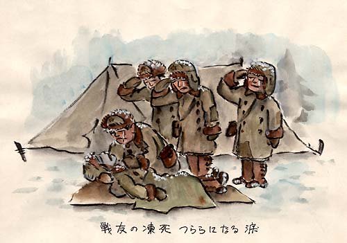 Японские интернированные на Дальнем Востоке