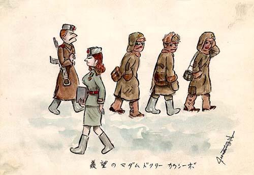 Японские пленные