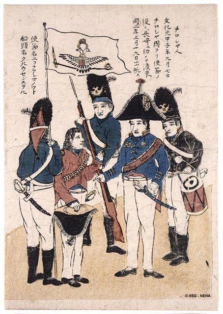 Русские офицеры в Японии