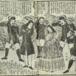 Американская история глазами японцев эпохи Эдо